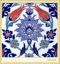 Shop Red White and Blue Oriental Floral Ceramic Tile created by Personalize it with photos & text or purchase as is! Ceramic Wood Floors, Ceramic Tile Art, Turkish Tiles, Turkish Art, Zentangle, Paisley, Hippie Art, Motif Floral, Art Object