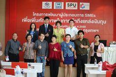 SPU :  พัฒนาผู้ประกอบการ SMEs  เพื่อเพิ่มศักยภาพในการเข้าถึงแหล่งเงินทุน โดย ศูนย์บ่มเพาะธุรกิจ  ม.ศรีปทุม ร่วมกับ บรรษัทประกันสินเชื่ออุตสาหกรรมขนาดย่อม - http://www.thaimediapr.com/spu-%e0%b8%9e%e0%b8%b1%e0%b8%92%e