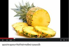 9 Powerful Health Benefits Of Pineapple And Nutrition Facts Calendula Benefits, Matcha Benefits, Lemon Benefits, Pineapple Health Benefits, Coconut Health Benefits, Stomach Ulcers, Salud Natural, Magnesium, Healthy Oils