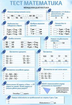 Kids Math Worksheets, Tracing Worksheets, Teaching Cursive Writing, School Border, Math Sheets, Critical Thinking Skills, School Subjects, Classroom Fun, Math For Kids