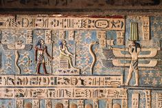 Ceiling at Hathor Temple, Dendera, Qena, Egypt