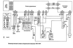 Collection Wiring Diagram 1983 Suzuki Dr 250 Pictures Wire | for ...