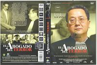 El abogado del terror [Vídeo] =L'avocat de la terreur / Dirigida por Barbet Schroeder IMPRINT Barcelona : S.A.V., D.L. 2009
