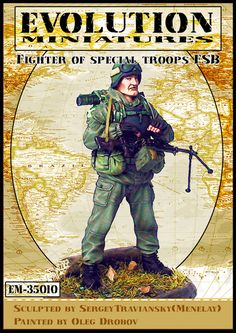 FSB special trooper in 1/35 scale from Evolution Miniatures. Now in stock! Click on the picture for more details