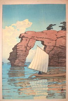 Hasui Kawase (1883-1957) - Zaimoku Island, Matsushima, 1933