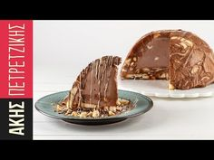 Τούρτα παγωτό με πραλίνα | Kitchen Lab by Akis Petretzikis - YouTube Party Desserts, Dessert Recipes, Dessert Boxes, Some Recipe, Sweet Recipes, Cravings, Food To Make, Deserts, Food And Drink
