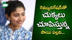 Sai Pallavi SHOCKING Remuneration In Tollywood | MOJO TV #SaiPallavi SHOCKING Remuneration In Tollywood.  #MOJOTV    MOJO TV India's First Mobile Generation News Channel is THE next generation of news! It is Indias First MOBILE.NEWS.REVOLUTION.  MOJO TV redefines the world of news. MOJO TV delivers to the sophisticated audience local and global news content on a real-time basis. It is no longer about Breaking News it is about changing the Breaking News Paradigm. MOJO TV communication…