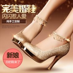 >> Click to Buy << 2017 It Is Waterproof Round Head High Heels Wedding Shoes Red Single Female Golden Thick with the Bride Shoes for Women's Shoes #Affiliate