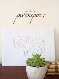 Geometric string art animals