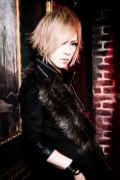 DIAURA Guitarist -> Kei