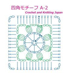 四角モチーフ A-2【かぎ針編み】編み図・字幕解説 Crochet Square Motif / Crochet and Knitting Japan https://youtu.be/5kniTvbZfxs 長編み5目の玉編みで作る、四角モチーフです。 ◆編み図はこちらをご覧ください。