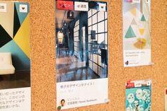 IMG_5040 Japan, Cover, Blog, Blogging, Japanese