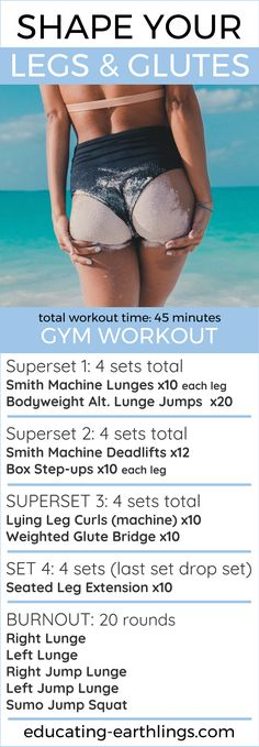 Shape your legs & glutes gym workout