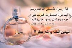 f3d642ef8 Les 104 meilleures images de إسلاميات أحاديث ahadith h en 2015 ...