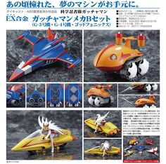 Toys from old Japanese Anime series.