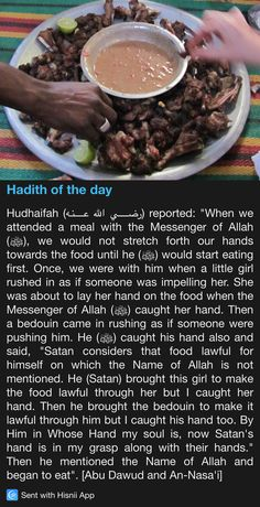 Hadith of the day                                                                                                                                                                                 More http://wiseprofessors.com/