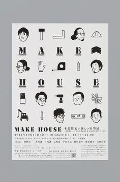 MAKE HOUSE 2014 , book exhibition graphic Credit Illustration: Yosuke Yamauchi Photo: Yoshiro Masuda Graphic Design Posters, Graphic Design Illustration, Graphic Design Inspiration, Poster Designs, Poster Art, Poster Prints, Japanese Poster Design, Print Layout, Layout Design