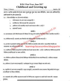 B.Ed Childhood and Growing up first year Question Paper - B.Ed Question Papers free download online - Online ClassRoom