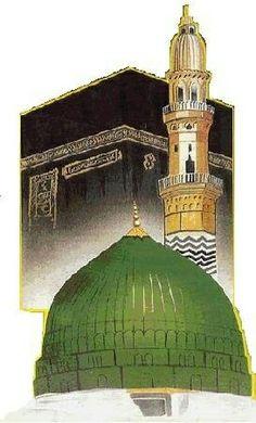 Lukisan Allah Calligraphy, Islamic Art Calligraphy, Islamic Images, Islamic Pictures, Mecca Wallpaper, Coran Islam, Islamic Paintings, Mekka, Beautiful Mosques