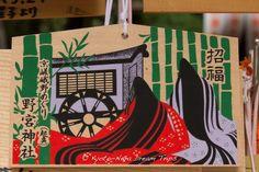 Ema at the Nonomiya Shrine (野宮神社) in Arashiyama's Famous Bamboo Forest!