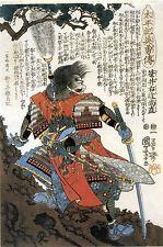 Japanese Art: Kuniyoshi - Samurai Warriors: Sakai Masanao