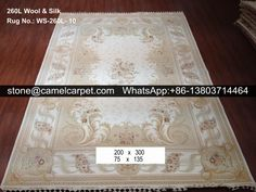 wool silk mixed carpets #europe#french#carpet#rug#woolcarpets#woolrugs