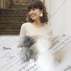 ファー×パールピアス。【pierce】A Wonderful Time カタログ垣内彩未さんはホワイトを使用