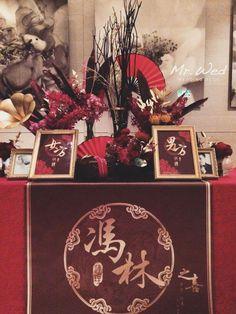 Pre Wedding Party, Wedding Dinner, Wedding Stage, Red Wedding, Chinese Wedding Decor, Oriental Wedding, Reception Table Decorations, Diy Wedding Decorations, Chinese Decorations
