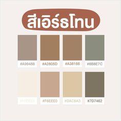 Pantone Color Chart, Pantone Colour Palettes, Summer Color Palettes, Hex Color Palette, Color Palate, Color Palette Challenge, Mood Colors, Colours, Good Notes