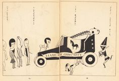 double page spread illustration,  Takeo Takei