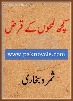27 Best @urdu! Library images in 2012 | Urdu novels, Fiction