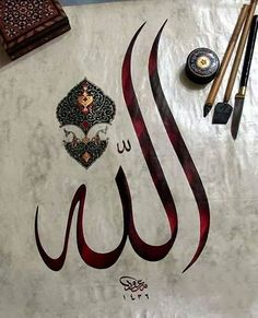 """The issue we want to discuss with all of you is that of loving Allah. There is not one of us except that this claim of us loving Allah comes from our mouths from time to time. Arabic Calligraphy Art, Arabic Art, Caligraphy, Beautiful Calligraphy, Allah Wallpaper, Islamic Wallpaper, Lettering Tutorial, Allah In Arabic, La Ilaha Illallah"