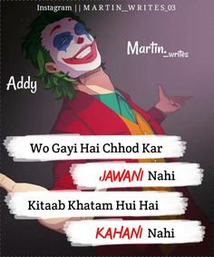 trendy funny quotes in urdu for boys Funny Quotes In Urdu, Funny Motivational Quotes, Funny Quotes For Kids, Funny Girl Quotes, Funny Animal Quotes, Funny Quotes About Life, Fact Quotes, Life Quotes, Funny Memes