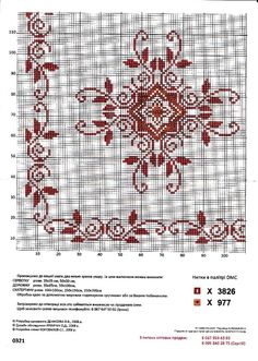 (3) Gallery.ru / Фото #63 - νταλια - ergoxeiro Cross Stitch Pillow, Cross Stitch Borders, Cross Stitch Designs, Cross Stitch Patterns, Hand Embroidery Designs, Ribbon Embroidery, Embroidery Patterns, Blackwork Embroidery, Embroidery Stitches