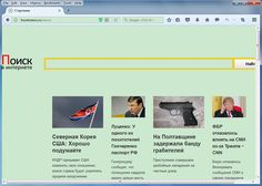 Howtonews.ru is a Russian website which is regarded as browser hijacker. This browser hijacker will force you to access to its website when it has completely changed the default home page and start up page of your web browsers. In fact, the contents of this website have no difference from Youhomepage.org. As long as this browser hijacker changes the default homepage, it is able to make you automatically visit its website while the infected web browser is opened.