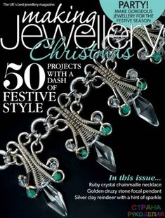 Making Jewellery page from Making Jewellery Magazine. The Making Jewellery Magazine Wire Wrapped Jewelry, Metal Jewelry, Wire Tutorials, Ruby Crystal, Magazine Crafts, Artistic Wire, Seed Bead Patterns, Wire Earrings, Wire Necklace