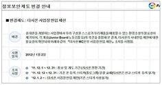 "LG전자 ""우리 휴대폰 안쓰면 출입금지"" : IT : 경제 : 뉴스 : 한겨레"