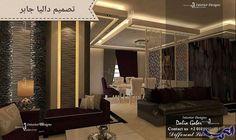 داليا جابر توضِّح إمكانية تصميم ديكورات المنزل…: كشفت خبيرة الديكور الداخلي في مصر والوطن العربي المهندسة داليا جابر أنه يمكنك تصميم ديكور…