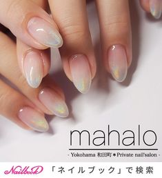 Shop for Nail Polish in Nail Care. purchase products such as essie Nail Polish (Reds) -- You can find out more details at the link of the image. (This is an affiliate link) Minimalist Nails, Trendy Nails, Cute Nails, Essie, Hair And Nails, My Nails, Prom Nails, Neutral Nail Art, Neutral Nail Designs