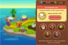 UI for the Pet Event game by Anna Denisova, via Behance