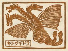 'King Ghidorah' Linocut Kaiju series by Brian Reedy King Kong, Illustrations, Illustration Art, Brainstorm, Japanese Monster, Design Comics, Horror Monsters, Classic Monsters, Monster Art