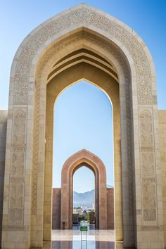 Backpacking in Oman is an adventure of a lifetime, but if this is not enough to convince you here are the reasons: Mosque Architecture, Ancient Greek Architecture, Light Architecture, Gothic Architecture, Off Road Camping, Camping Places, Camping Tips, Palace London, London City