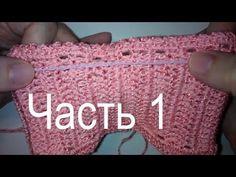 1 Как связать крючком юбку для девочки Пояс How to chrochet skirt Belt loops - YouTube