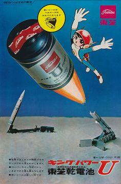 1970 Toshiba Batteries