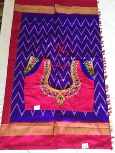Ikkat saree n blouse Pink Saree Blouse, Silk Saree Blouse Designs, Bridal Blouse Designs, Blouse Dress, Simple Blouse Designs, Blouse Back Neck Designs, Embroidery Works, Embroidery Blouses, Embroidery Designs