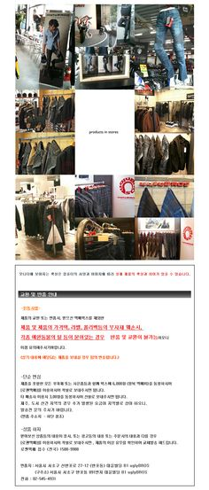 Absolut coole Biker Jeans aus Kevlar verstärktem 12 Oz Denim die mehr nach einer modischen Slim Fit Jeans aussieht als die eher altbackenen Kevlar Jeans Schnitten. Super - keine separate Kevlar Einlage sondern direkt mit verwebt. Taschen für Protektoren an Knie und Hüfte (Protektoren inklusive). Coole Optik und ausreichender Schutz von der koreanischen Kultmarke. Das beste ist der Preis - mit US$ 199,00 mehr als fair für diese Hose...