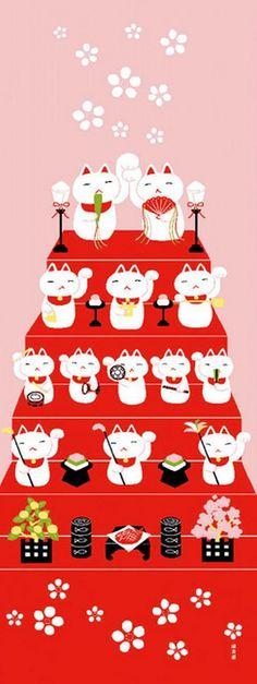 Japanese Tenugui Towel Cotton Fabric Kawaii by JapanLovelyCrafts Neko Cat, Kawaii Cat, Maneki Neko, Japanese Textiles, Japanese Prints, Cat Wallpaper, Lucky Wallpaper, Wallpaper Backgrounds, Hina Matsuri