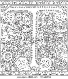 Alphabet Letter T Adult Coloring Book Fantasy Sheet For Relaxation Therapy Pattern PagesLETTER