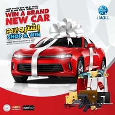 Shop & Win a brand new car in iMall! Shop worth AED200 and get a raffle coupon entry for a chance to win a brand new Red Chevrolet Camaro. Grand Raffle Draw will be on January 5, 2017. Hurry! Shop now. #iMalluae