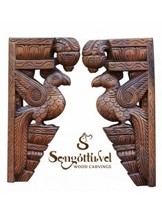 Captivating Brownish parrot wall brackets Wooden Art, Wooden Walls, Wood Carving Art, Wood Carvings, Wood Crown Molding, Door Brackets, Pooja Room Door Design, Wooden Elephant